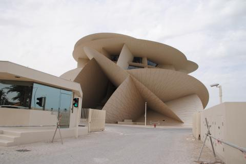 NATIONAL MUSEUM OF QATAR GATES